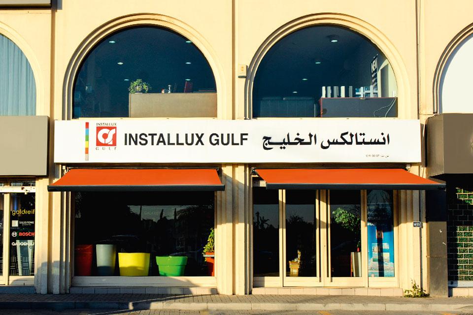 locaux-igu-bahrein